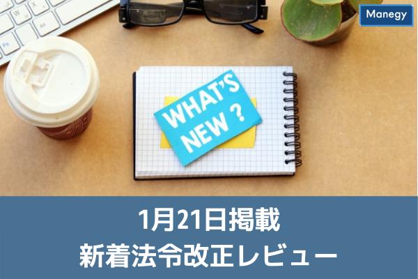 試験 法務省 司法 司法試験 (日本)